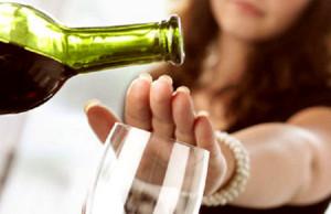 Подшивка от алкоголя