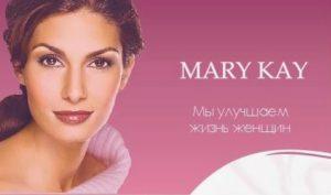 Успешные женщины в Мэри Кей